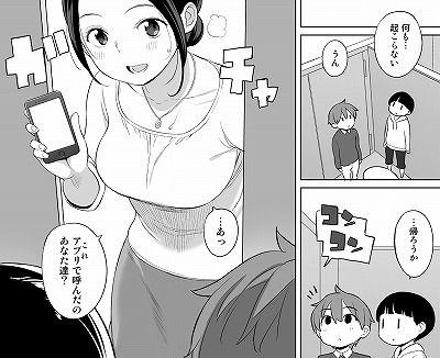 おまけ(おねショタ)_002