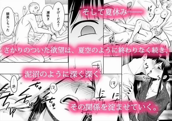 からみざかり vol1